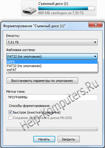 bat файлы ntfs: