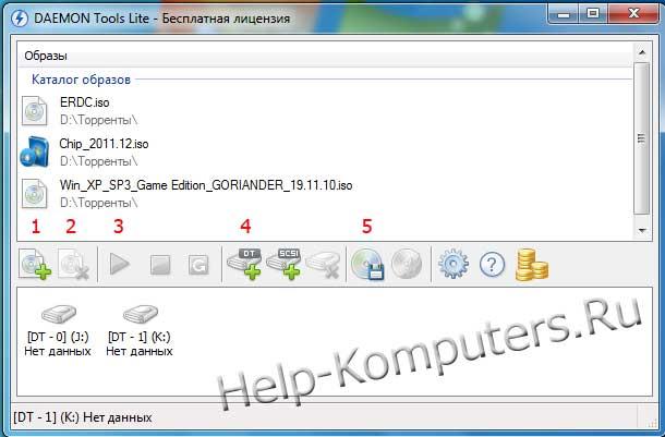 как пользоваться программой Daemon Tools Lite - фото 7