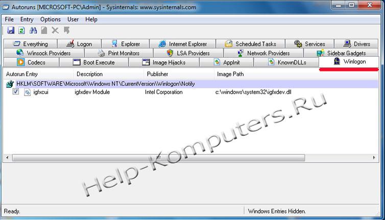 Предпринимаем попытки обойти проверку подлинности Windows. . FAQ по Window