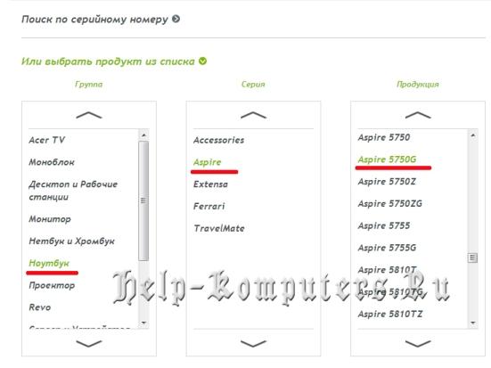 скачать драйвер lan на интернет для ноутбука lenovo b570